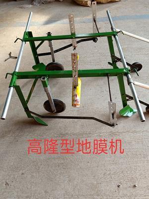 河南省开封市通许县地膜机