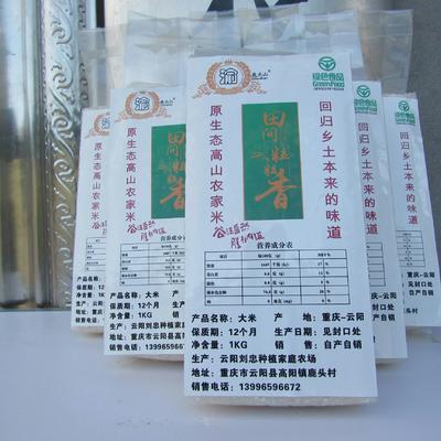 这是一张关于宜香4245 一等品 晚稻 粳米的产品图片