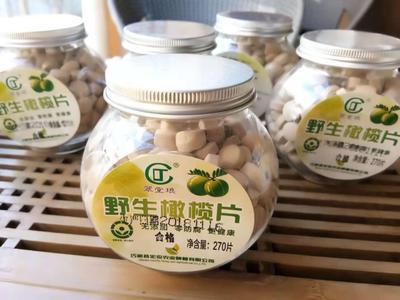 云南省曲靖市麒麟区滇橄榄  11g以上 270片装橄榄片