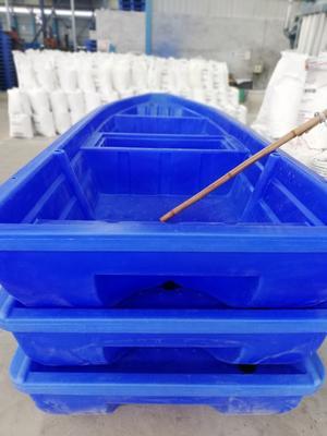 重庆江津区塑料桶  塑料船
