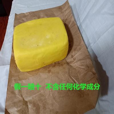 甘肃省甘南藏族自治州合作市酥油 阴凉干燥处 6-12个月
