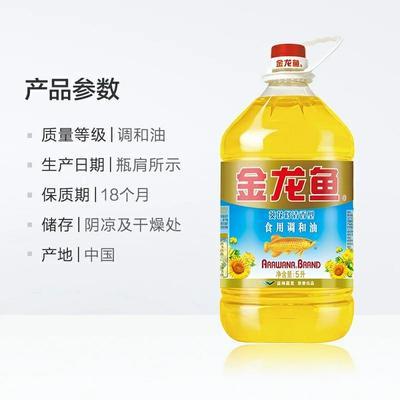 河北省石家庄市鹿泉区油葵油