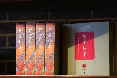 湖南省益阳市安化县安化黑茶  一级 盒装 保贡仙茶—千两花卷茶