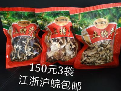 安徽省合肥市长丰县人工松茸 5cm以下 半开伞 干货 人工种植