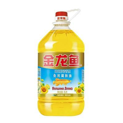 河北省石家庄市鹿泉区一级葵花油