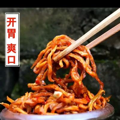 湖南省长沙市岳麓区木瓜丝罐头 2-3个月