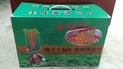 广东省惠州市惠东县紫罗兰紫薯 混装通货