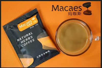 福建省福州市台江区玛咖斯咖啡