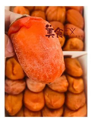 山东省青岛市平度市脆柿 1 - 2两以上