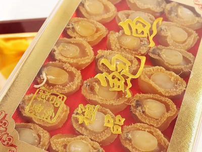 广东省佛山市南海区野生鲍鱼  野生 鲍鱼250克礼盒装
