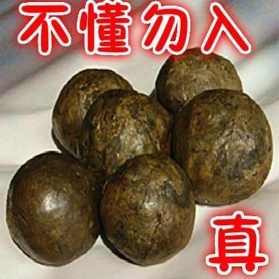 河南省洛阳市嵩县蜂胶 24个月以上