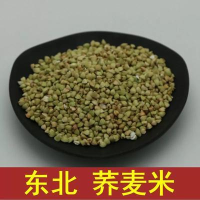 黑龙江省哈尔滨市五常市荞麦米