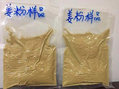 贵州省黔南布依族苗族自治州福泉市生姜粉