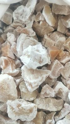 甘肃省酒泉市阿克塞哈萨克族自治县酥油 冷藏存放 15天