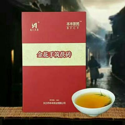 湖南省长沙市雨花区安化黑茶 一级 盒装