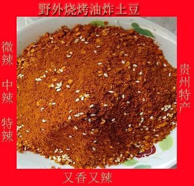 贵州省贵阳市乌当区 调和椒粉