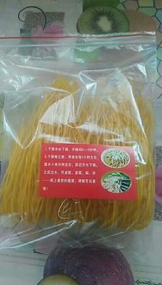 河北省保定市徐水县玉米面条