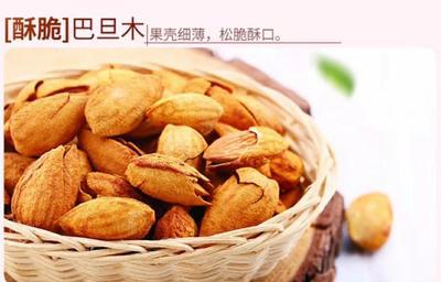 山东省聊城市冠县巴旦木  半年 带壳 自己包装的干果礼盒