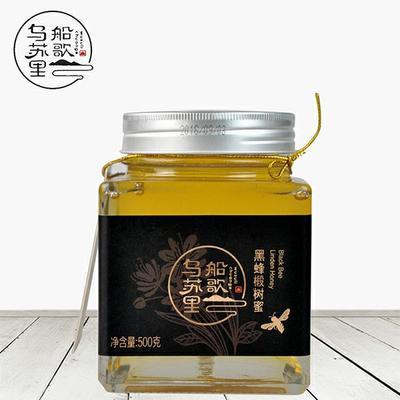 黑龙江省双鸭山市饶河县东北黑蜂蜜