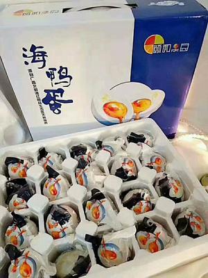 广西壮族自治区玉林市北流市广西海鸭蛋 礼盒装