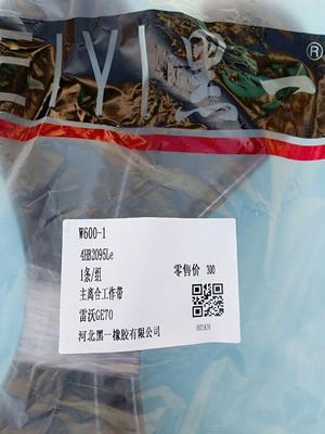 安徽省亳州市谯城区收割机配件