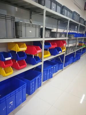 重庆江津区分类盒 背挂零件盒组合零件盒