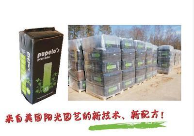 云南省昆明市呈贡区草炭土  阳光育苗土、普洛斯