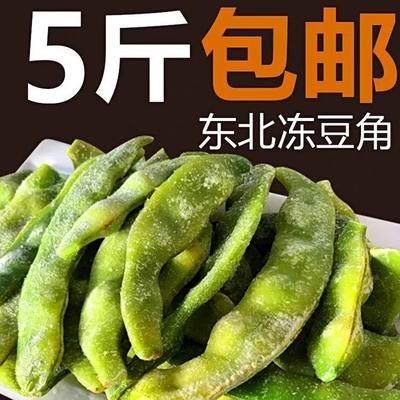 黑龙江省大庆市萨尔图区东北油豆角 40cm以下