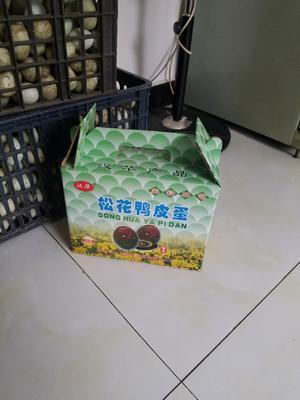 陕西省汉中市南郑县松花皮蛋