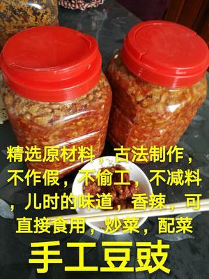 广西壮族自治区柳州市柳江县黄豆豉