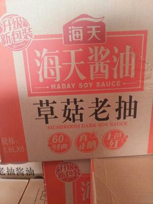 江苏省南京市六合区海天系列