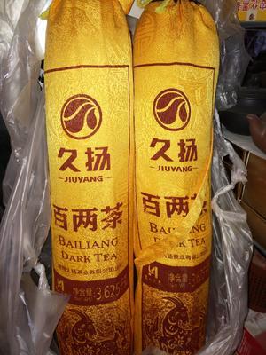 青海省西宁市城东区百两茶 一级 袋装