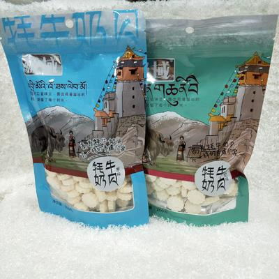 青海省西宁市城东区奶贝 冷藏存放 6-12个月
