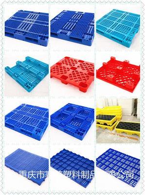 重庆江津区货架 塑料托盘生产厂家