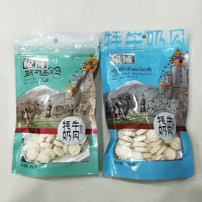 青海省西宁市城东区奶贝 避光储存 6-12个月