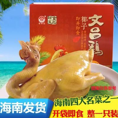 海南省海口市秀英区海南文昌鸡  简加工 海南特产,美味