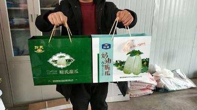 这是一张关于脆皮香瓜 0.5斤以上 的产品图片