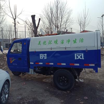 山东省济宁市嘉祥县垃圾车