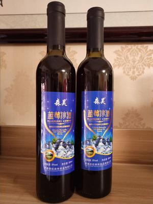 吉林省吉林市龙潭区果酒  10度以下 东北特产 蓝莓冰酒