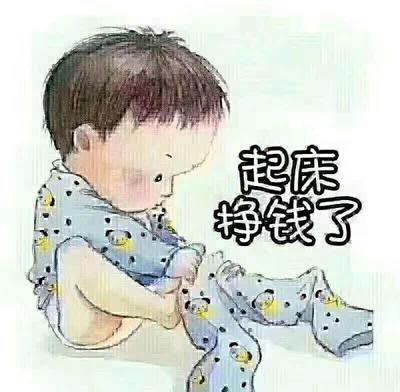 山东省青岛市崂山区阿魏