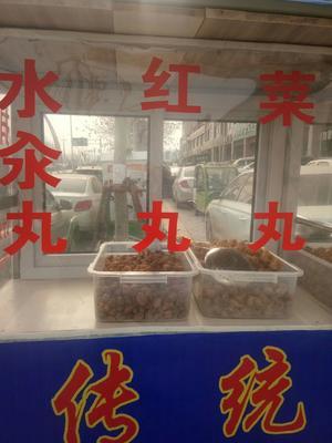 河南省新乡市牧野区猪肉丸