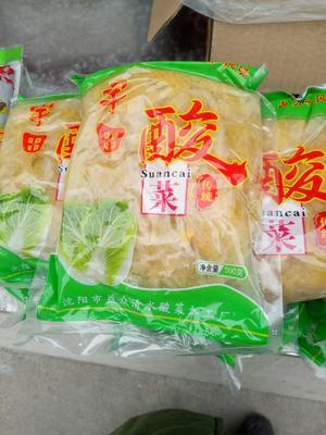河北省廊坊市香河县白菜泡菜