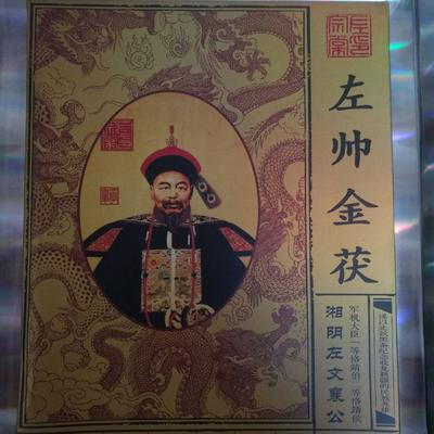 福建省南平市延平区茯砖茶 特级 盒装 安化黑茶大批量提供
