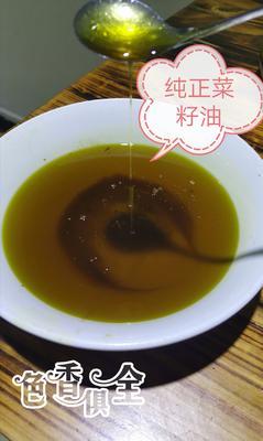 湖南省常德市武陵区自榨纯菜籽油