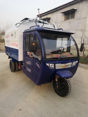 河南省洛阳市偃师市垃圾车