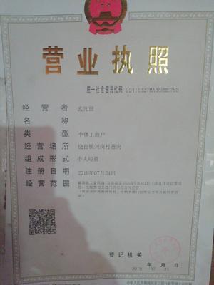 河南省南阳市社旗县小榨芝麻油