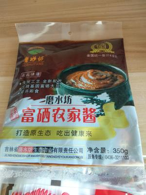 吉林省白城市洮北区豆瓣酱