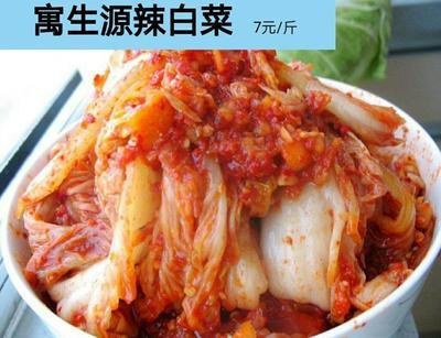 黑龙江省哈尔滨市南岗区辣白菜