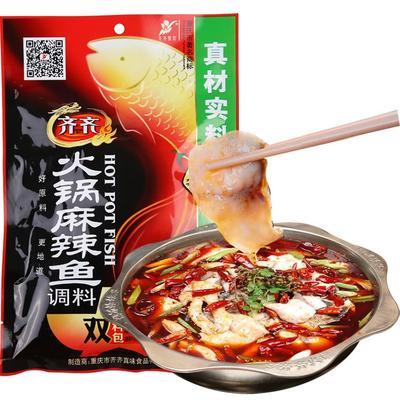 安徽省阜阳市太和县麻辣火锅鱼料