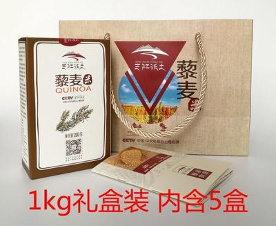 北京石景山区白藜麦